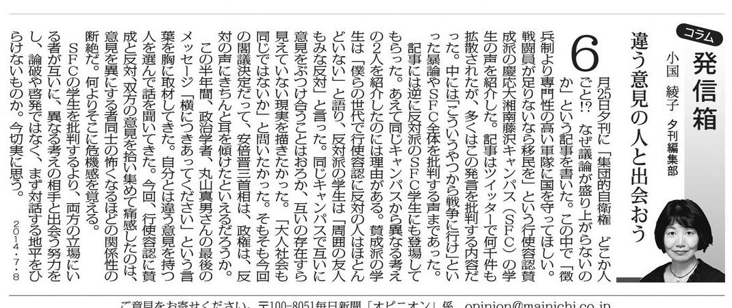 20140708_tue
