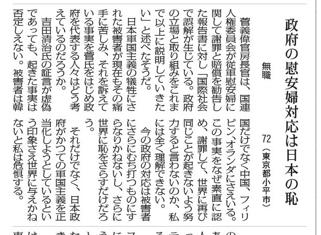 20140914_sun