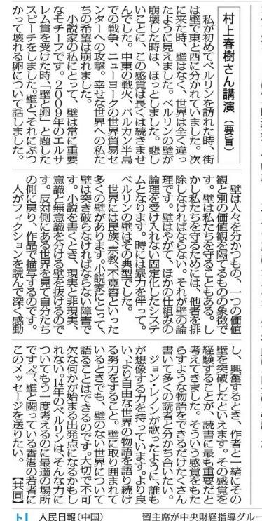 20141108_sat_2